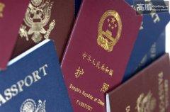 美国签证办理流程