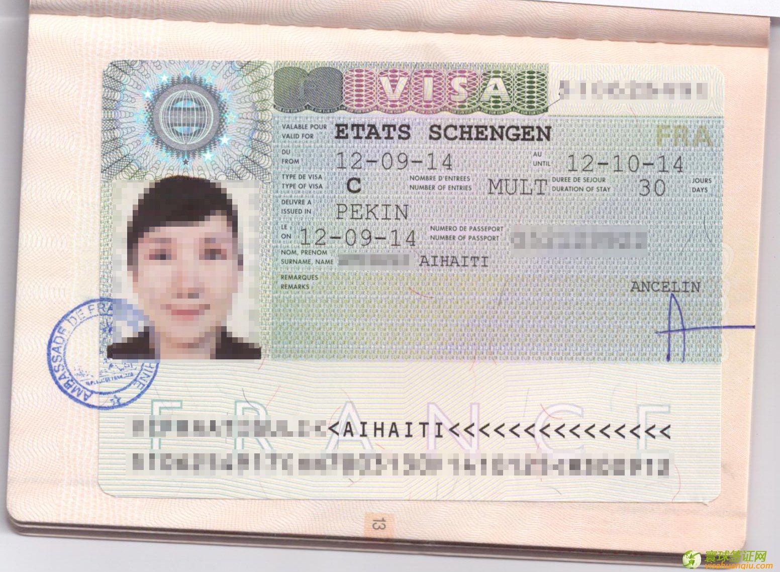 新疆,玉素浦攻略法国旅游签证通过山丹v攻略母子自助游图片