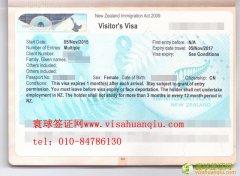 辽宁省,孙女士,新西兰旅游签证顺利通过