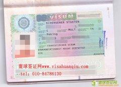 北京市,李先生,德国旅游签证通过