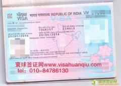 北京市,崔女士,印度旅游签证通过