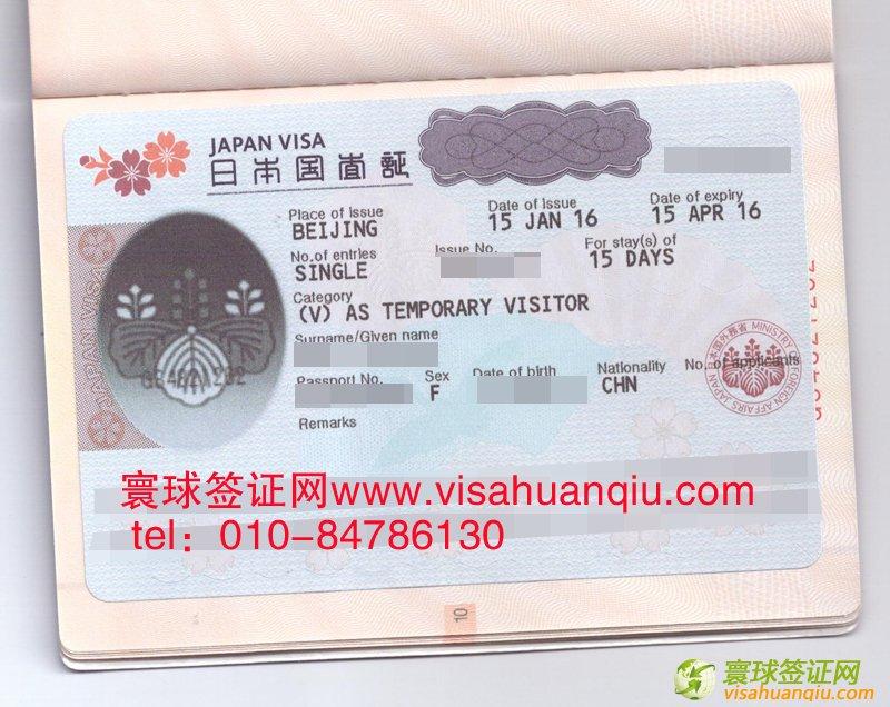 如何办理个人旅游签证【相关词_ 办理韩国个人