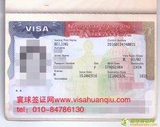北京市,彭女士,美国旅游签证顺利通过