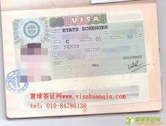 北京市,张先生,法国旅游签证顺利通过