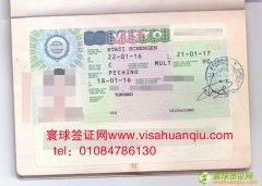 河南省,綦女士,意大利旅游签证通过