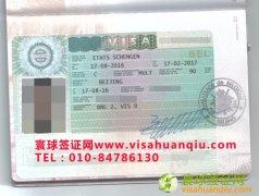 北京市,宫女士,英国比利时旅游签证通过