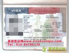 北京市,王先生,美国续签通过