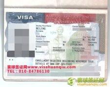 山东省,胡先生,美国旅游签证顺利通过