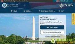 美国签证新规:美国EVUS登记介绍