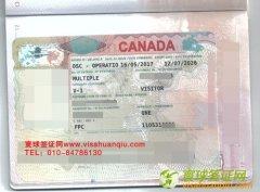 北京市,高女士,加拿大旅游签证顺利通过