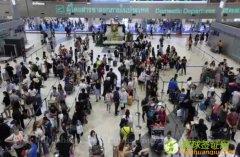 泰国廊曼机场内乱收费占旅客便宜!