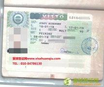 北京市,袁先生和爱人,意大利旅游签证通过