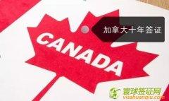以后加拿大长期签证不能新旧护照一起使用?是真的吗