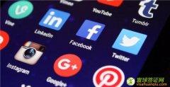 澳大利亚或将效仿美国 入境时检查社交媒体账号