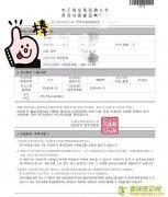 2018年韩国推出韩国医疗签证怎么办理