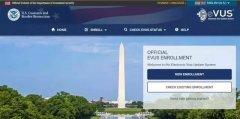 美国签证办理,关于EVUS的几个常见问题