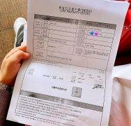 在国外护照丢失了该怎么办