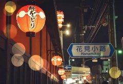 日本出游请注意!京都多景点禁止游客拍照