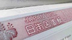 日本上海使馆系统故障 暂停签证受理和发放