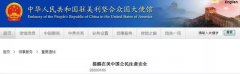 美国华盛顿处于戒备状态!在美中国公民注意安全
