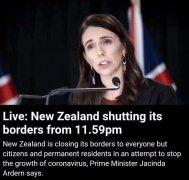 新西兰宣布开始封国,进入紧急状态!