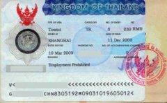 疫情期泰国旅游办理难度升级