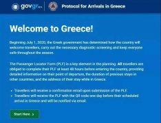 瑞典、希腊、泰国等最新入境政策
