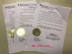天津市,张先生,菲律宾成绩单无犯罪学历证公证双认证