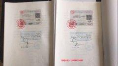 浙江省,陈女士,马来西亚商业双认证