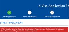 紧急提醒:埃塞俄比亚暂停受理电子签证和落地签证