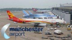 16所英国大学宣布将包机送中国学生赴英